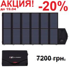 Солнечное зарядное устройство для ноутбука Allpowers 80 Watt