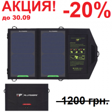 Солнечное зарядное устройство Allpowers 10 Watt