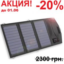 Портативная солнечная батарея Allpowers 15 Watt (10000 mAh)