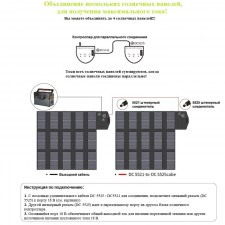 Солнечный зарядный комплект Allpowers 200 Watt