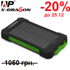 Солнечное зарядное устройство Allpowers X-Dragon 10000 green