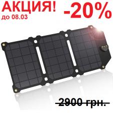 Портативная солнечная батарея Allpowers 21 Watt Ultra thin (ETFE)