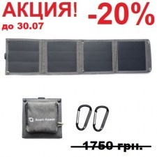 Солнечное зарядное устройство Acorn Power 14 Watt