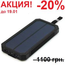 Солнечное зарядное устройство Allpowers X-Dragon 15000 black